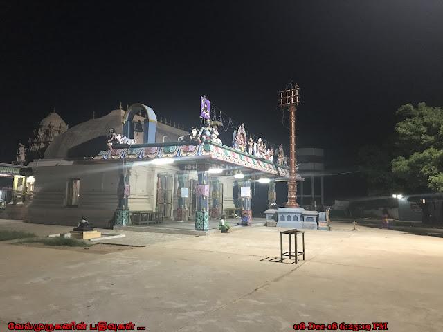 C.N.Palayam Malaiyandavar Temple
