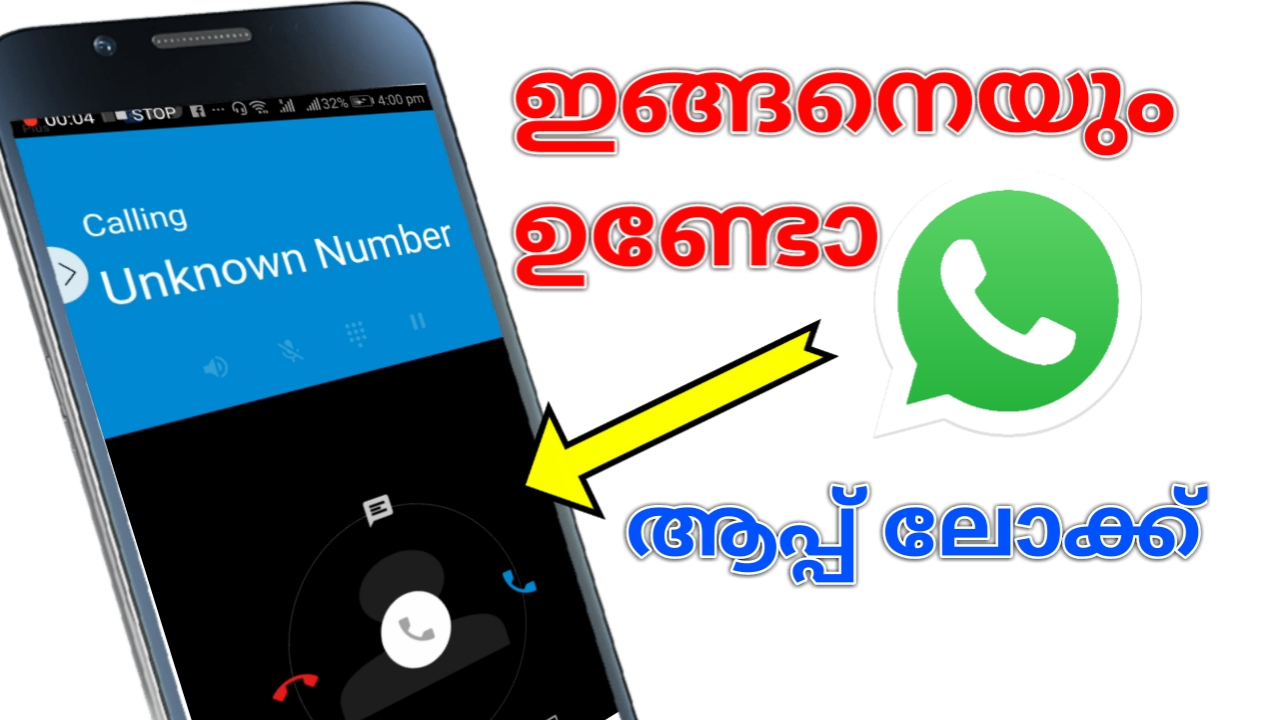 Best Android WhatsApp lock - 2018 - TR MOBILE MEDIA