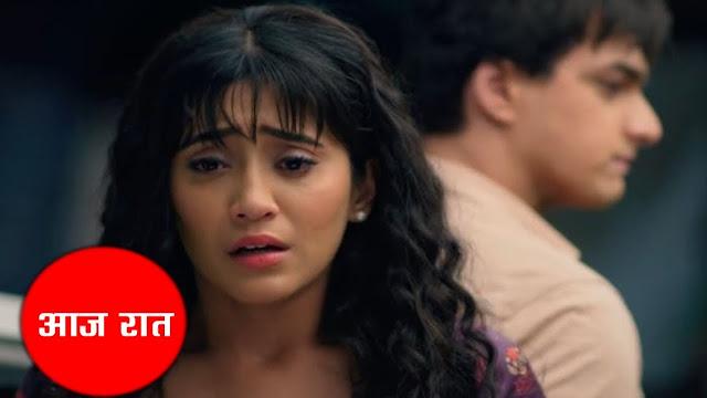 Future Story : Reality check to Naira with Kartik's big scam in Yeh Rishta Kya Kehlata Hai