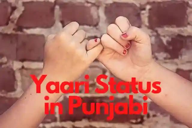 Yaari Attitude Status in Punjabi 2021