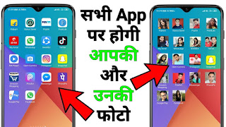 Send Your Own Photo on Your Mobile Apps - Change App Name And Icon