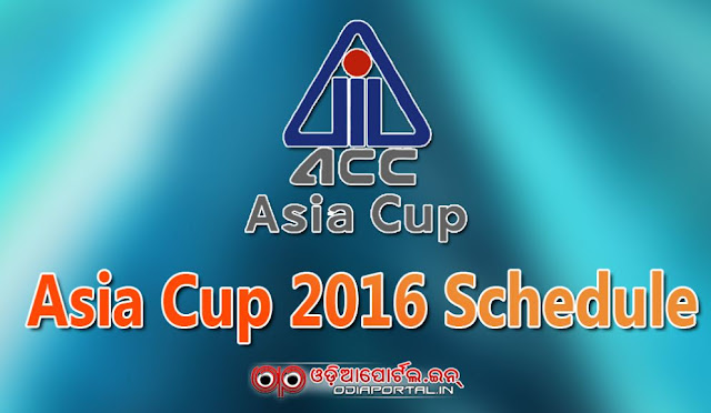 asia cup cricket twenty 20 2016 schedule, asia cup 2016 time table asia cup cricket schedule, asia cup cricket 2016 qualifier details and list, asia cup, Bangladesh, India,pakistan, Sri Lanka, Asia Cup T20 Cricket 2016 Match Schedule, Venue and Fixtures