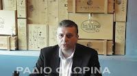 Οι πρώτοι υποψήφιοι του συνδυασμού «Δύναμη Ανανέωσης» του δήμου Αμυνταίου