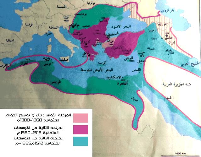 خريطة الامبراطورية في أقصى امتدادها