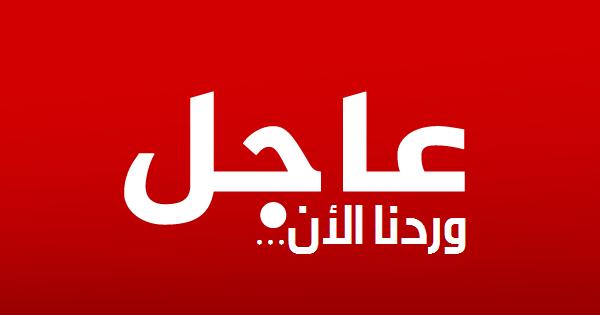 عاجل : إجراءات جديدة صارمة تعلن عنها رئاسة الحكومة و هذه اهمها
