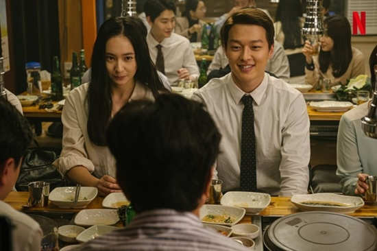 Review Film Korea Sweet and Sour