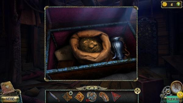 в мешке находим каменную голову в игре тьма и пламя 3 темная сторона