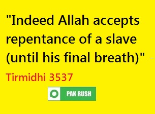hadith about repentance & Astaghfar