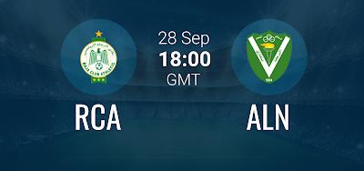 مشاهدة مباراة الرجاء والنصر الليبي بث مباشر اليوم 28-9-2019 في دوري ابطال افريقيا