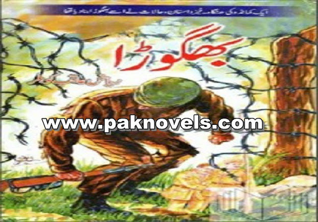 Bhagora Novel By Riaz Aqib Kohlar