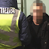 В Голосіївському районі затримали рецидивіста, який нападав на жінок