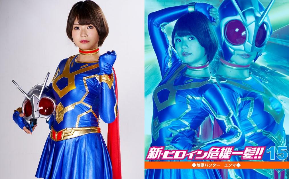 Pahlawan Wanita ZEPE-01 dalam Bahaya Kuburan!!  15 -Enma Pemburu Neraka