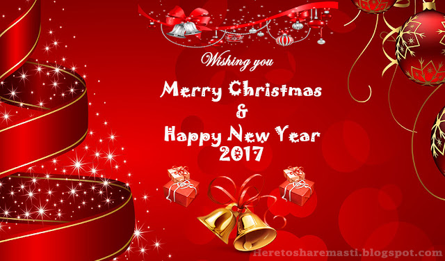 Happy Merry Christmas, Happy New Year 2017, Merry Christmas quotes
