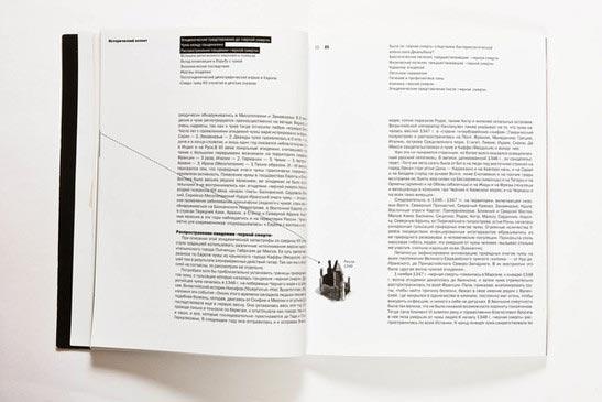 25 Modern Examples of Layouts in Book Design  JayceoYesta