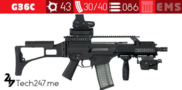 سلاح ببجي g36c