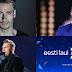 [Olhares sobre o Eesti Laul] Quem serão os representantes da Estónia no Festival Eurovisão 2021?