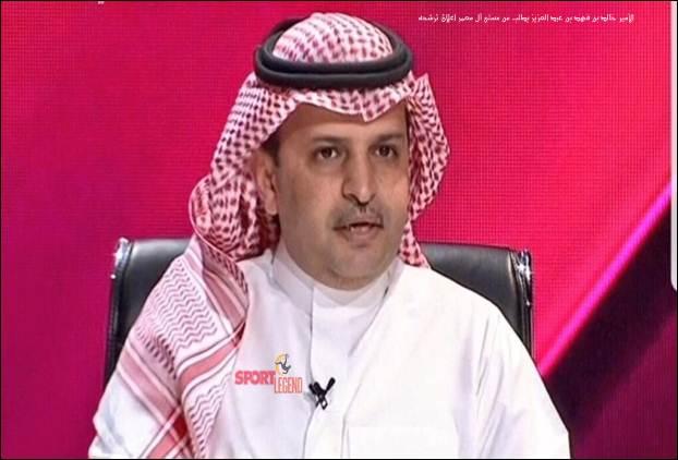الأمير خالد بن فهد بن عبد العزيز يطلب من مسلي آل معمر اعلان ترشحه