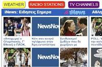 NEWS TAB WIDGET-2