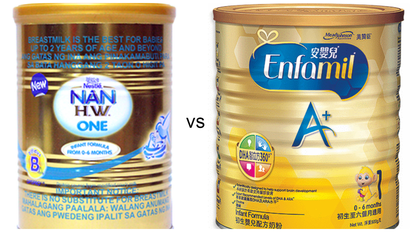 Enfamil vs Nan HW1 Review - Mommy Lady Blogs