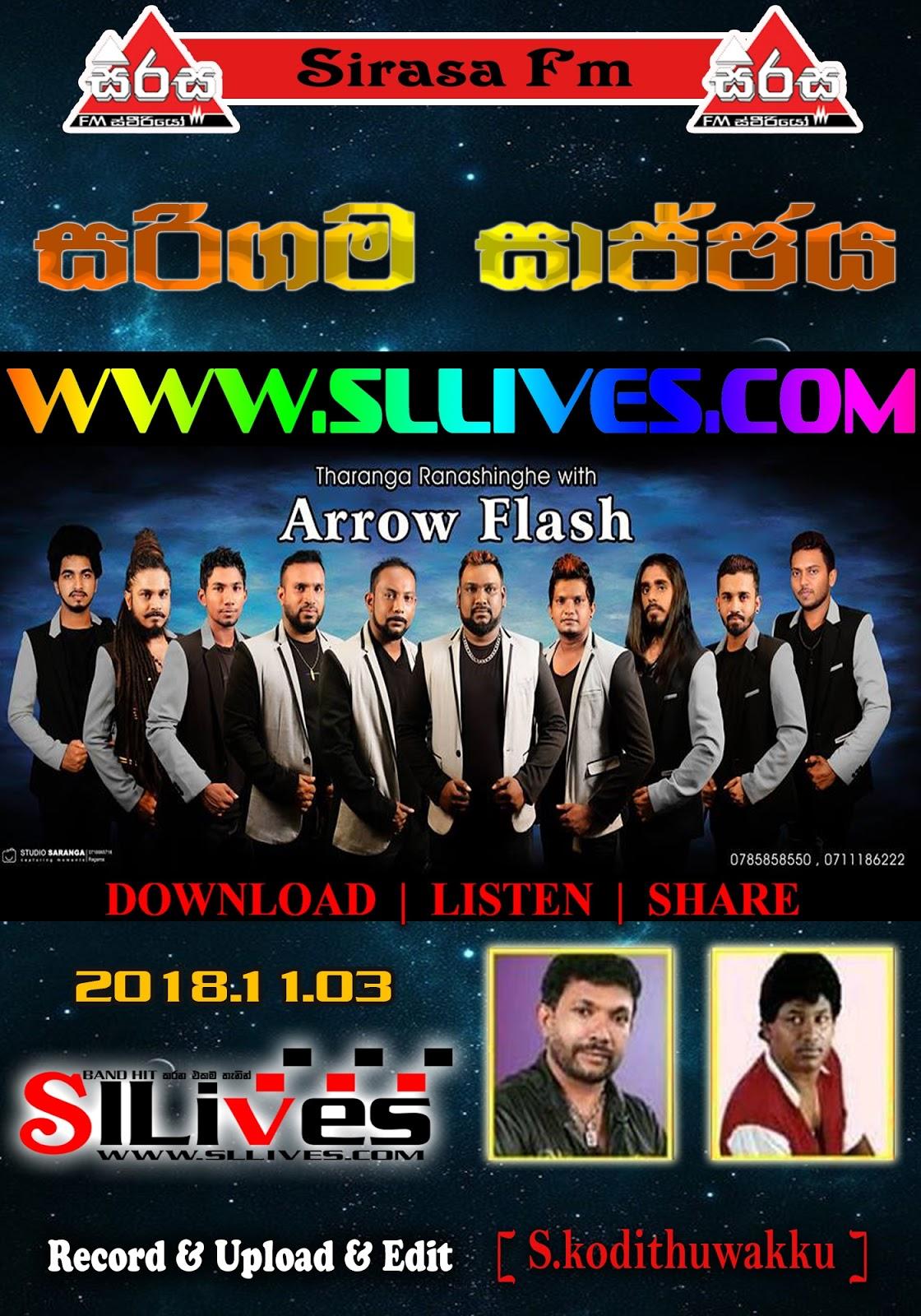 Sirasa fm live show