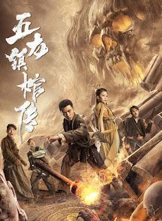 مشاهدة فيلم Tale of the Wulong Town 2020 مترجم