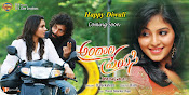 AndalaPreyasi Wallpapers-thumbnail-3