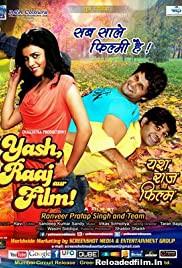 Yash Raaj aur Film (2015)