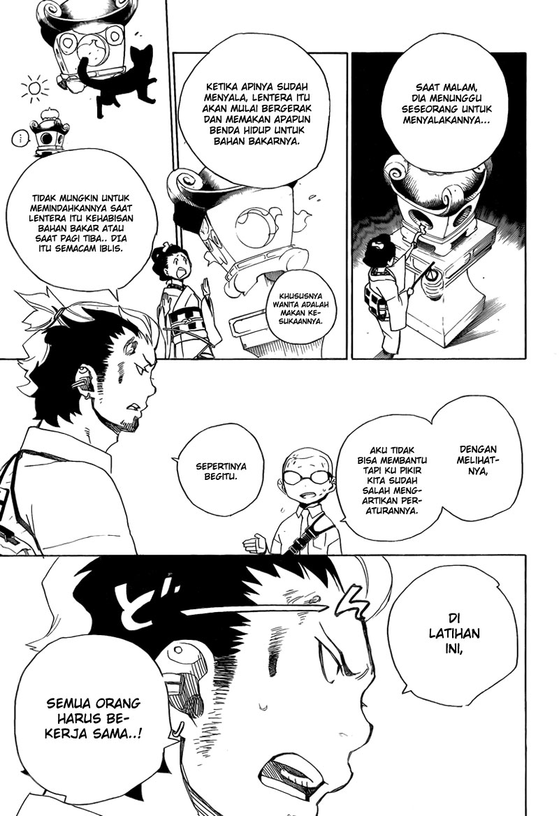 Ao no Exorcist Chapter 12-16