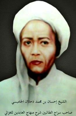 """Pengarang Kitab Sirojut Tholibin """"Syeikh Ihsan Bin Muhammad Dahlan Jampes"""""""
