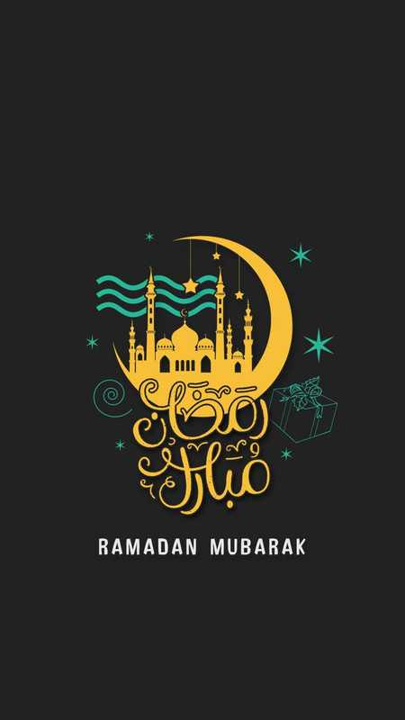 রমজানের ওয়েলপেপার ২০২১   Ramadan Wallpaper 2021 HD-মাহে রমজানের ওয়েলপেপার