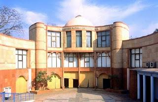 Morarji Desai National Institute of Yoga, MDNIY Recruitment