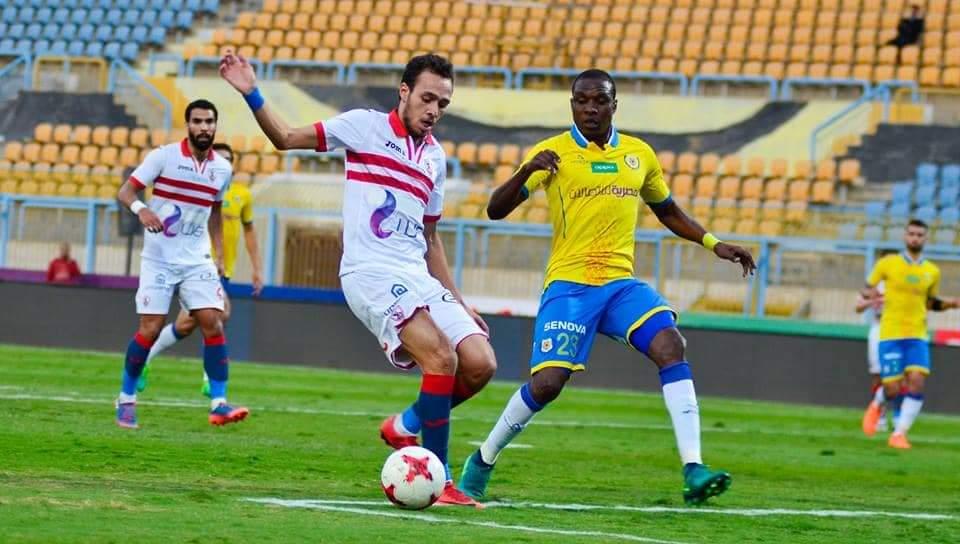نتيجة مباراة الإسماعيلي والزمالك بتاريخ 09-02-2020 الدوري المصري