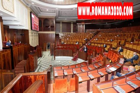 أخبار المغرب الحكومة تطلب موافقة البرلمان لتقنين شبكات التواصل الاجتماعي