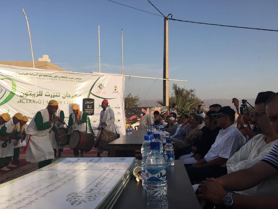 اولادبرحيل افتتاح مهرجان تنزرت للزيتون انقاذ للشجرة وتحدي لتنمية