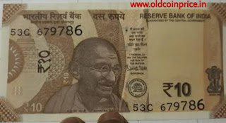 786-note-price-india