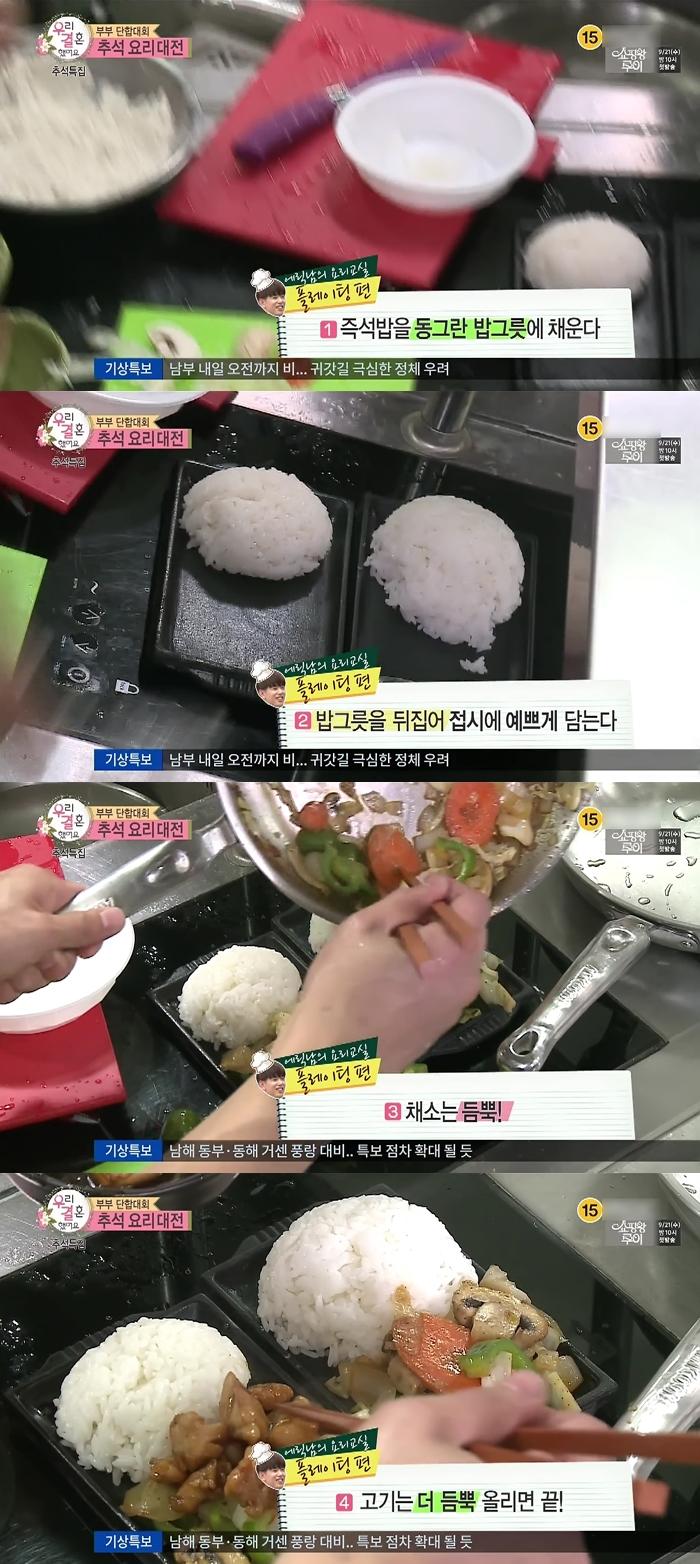 y-08.jpg 지난주 우결 반응 난리났었던 커플 수위 ㄷㄷㄷㄷㄷ.JPG