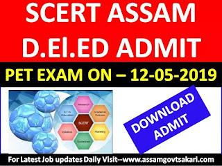 SCERT Admit Card - SCERT PET Exam for DElEd 2019-2021