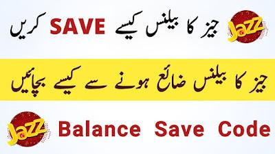 Jazz balance lock code - Jazz Balance Save Code