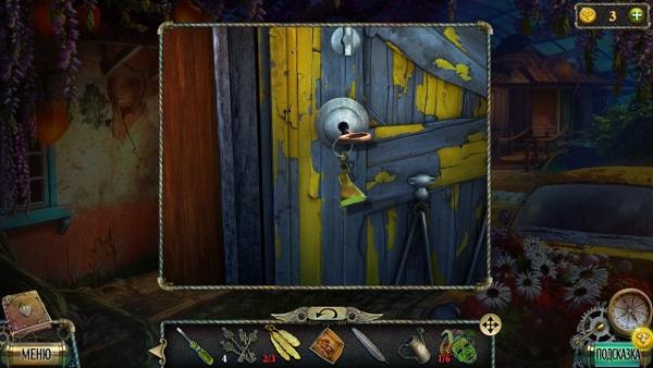 вставляем ключ в замок и заходим в игре тьма и пламя 3 темная сторона