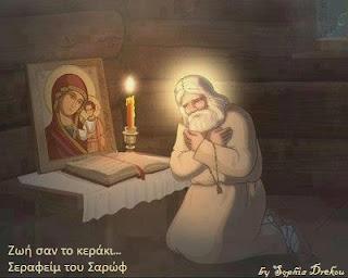 Серафим Саровский О ночном бодрствовании