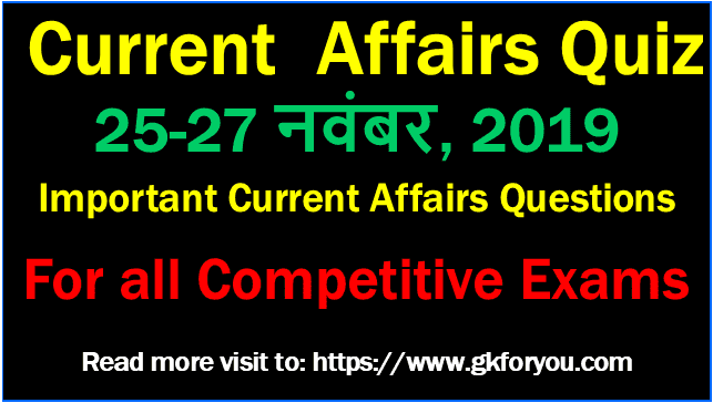 Hindi Current Affairs Quiz: 25-27 November, 2019