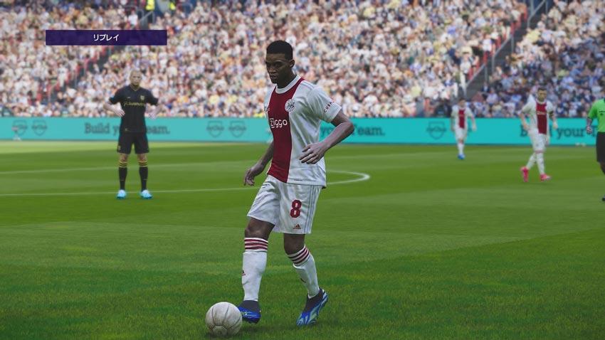 Ajax Season 2021-2022 Kits Pack For eFootball PES 2021