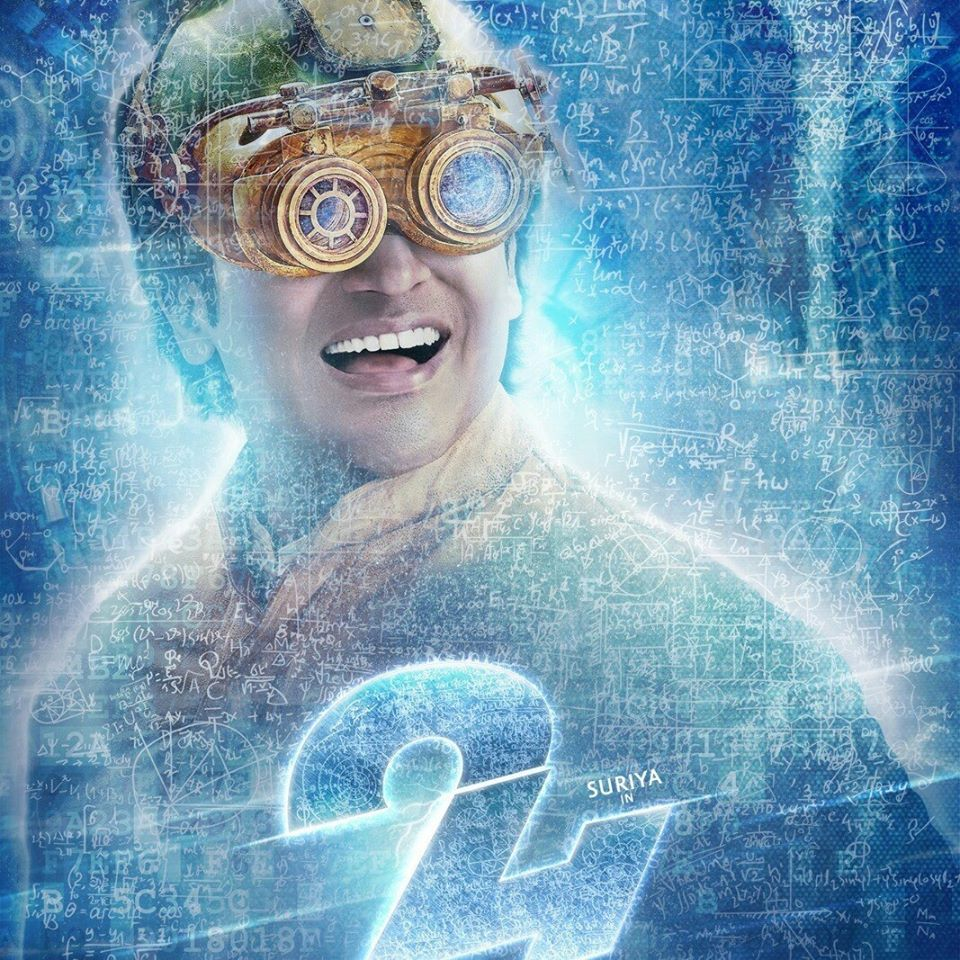 Suriya 24 movie first look posters hd actor surya masss movie suriya 24 movie first look posters hd altavistaventures Images