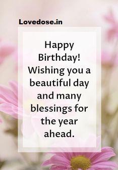 many many happy returns of the day happy birthday to you sms