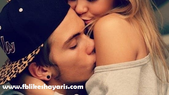 Latest Romantic Love Shayari In Hindi Language For Girlfriend/Wife