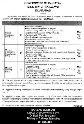 Jobs in Ministry of Railway | Latest Railway Jobs in Pakistan 2020
