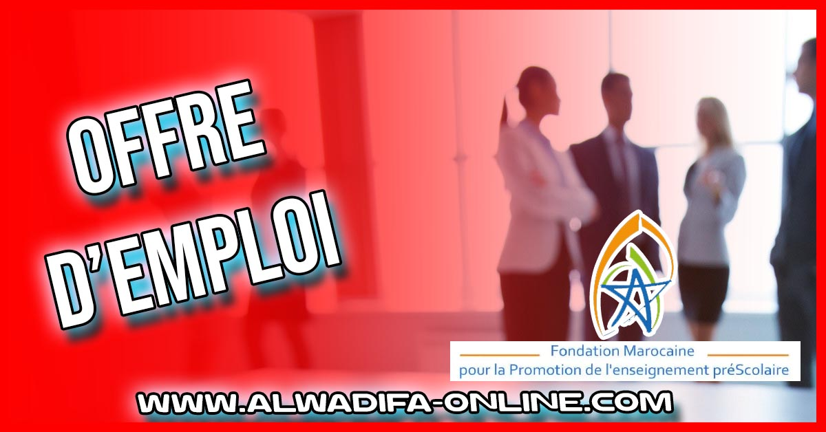 Concours emploi et Recrutement maroc 2021