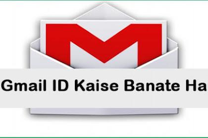 Email id kaise banaye hindi mai Full Details