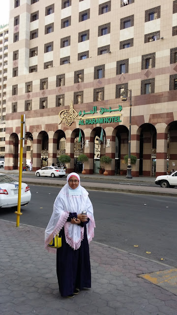 Al-Haram Hotel, Madinah
