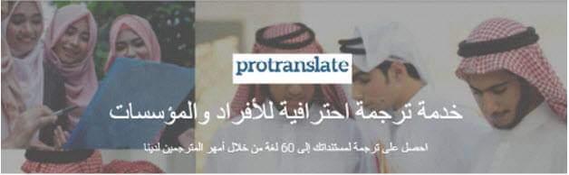 خدمات ترجمة العقود القانونية